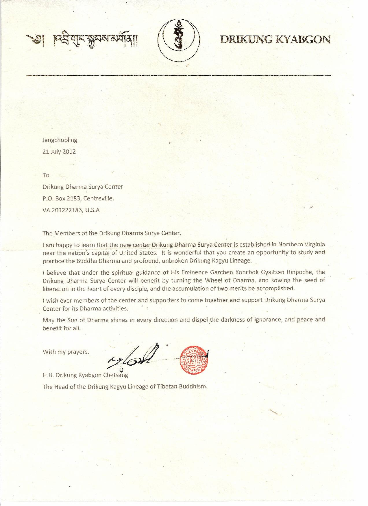 center endorsement drikung dharma surya center endorsement letter from his holiness drikung kyabgon chetsang rinpoche page 001