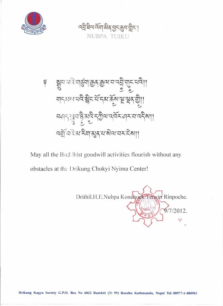 Nubpa Rinpoche Poem for DDSC (English)-page-001