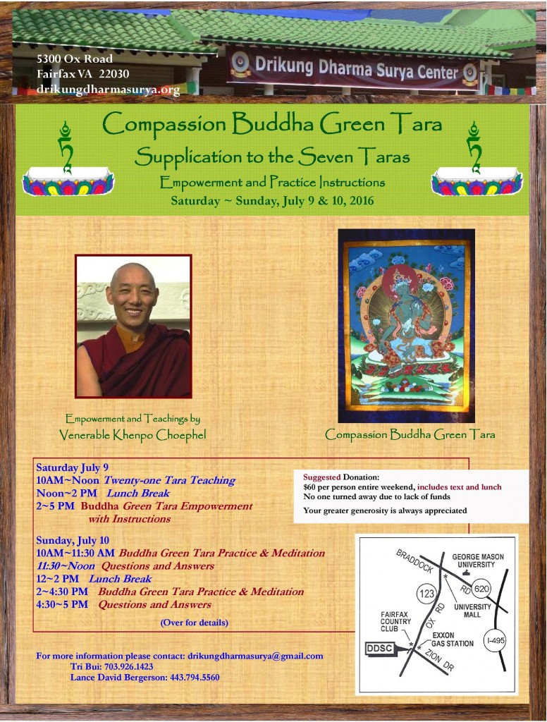 2016 DDSC Green Tara Flyer English-page-001