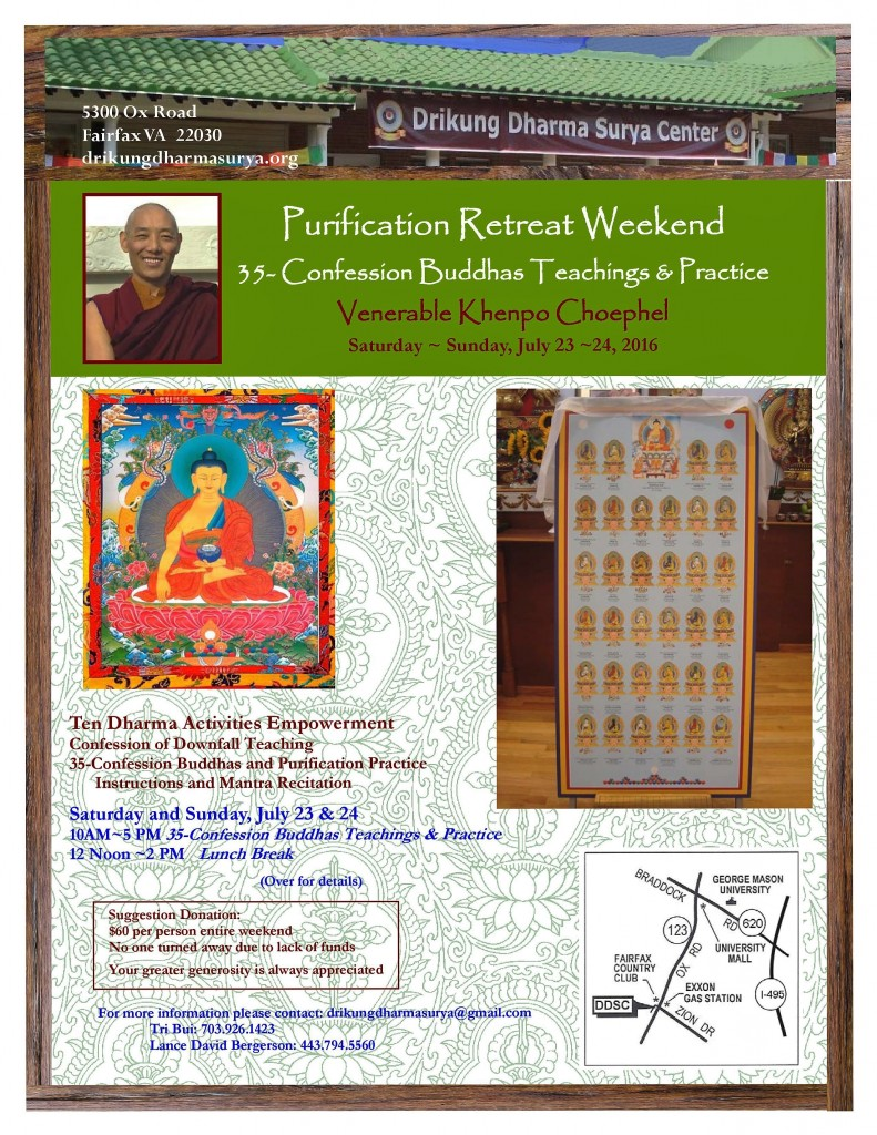 2016 DDSC Purification Weekend Flyer ENG-page-001