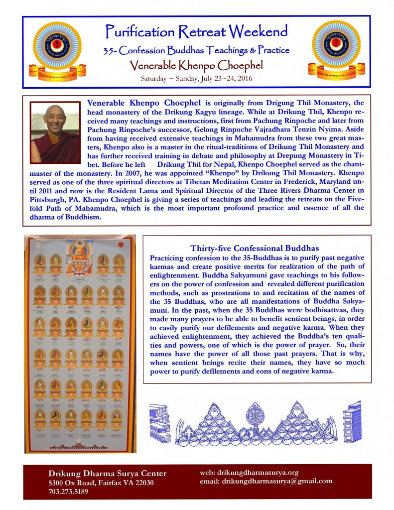 2016 DDSC Purification Weekend Flyer ENG-page-002