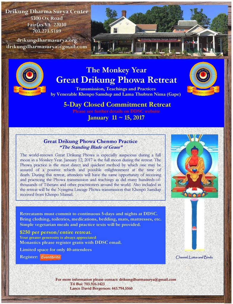 2017-DDSC-PHOWA-Retreat-page-001