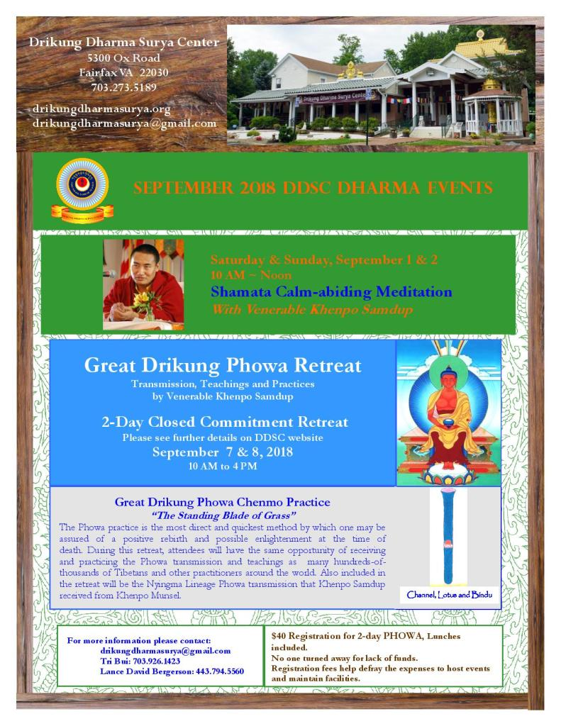 2018 DDSC September Dharma Events ENG-page-001