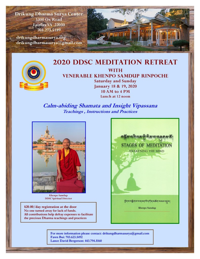 2020 DDSC January Meditation Retreat-page-001