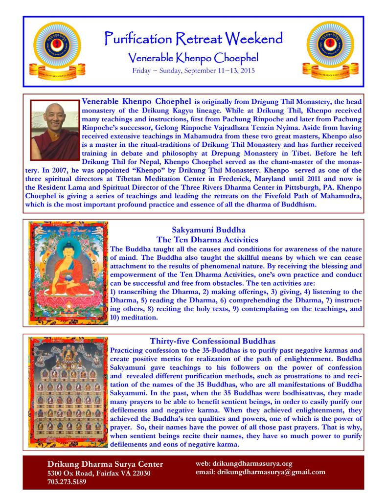 DDSC Purification Retreat with Ven Khenpo Choephel - Sep 11 - Sep 13, 2015-page-002
