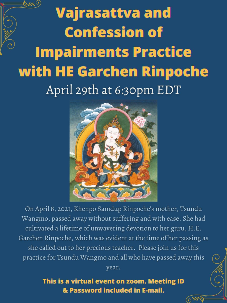 Vajrasattva & Confession of Impairments Practice with Garchen Rinpoche.jpg