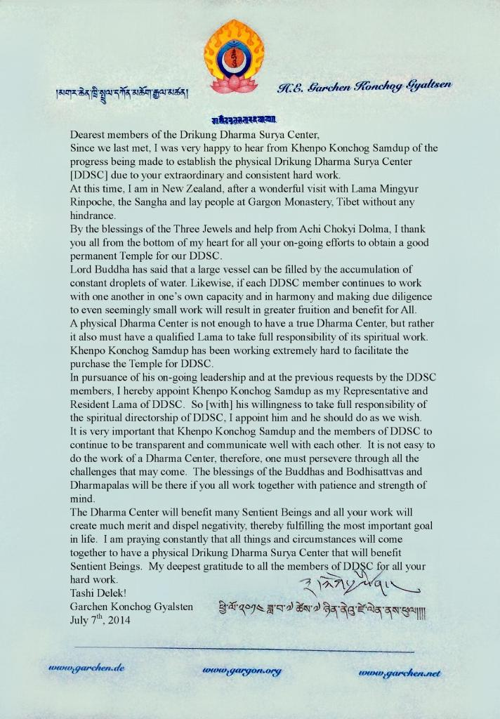 Garchen Rinpoche Letter to DDSC - July 2014 (English Translated)-page-001