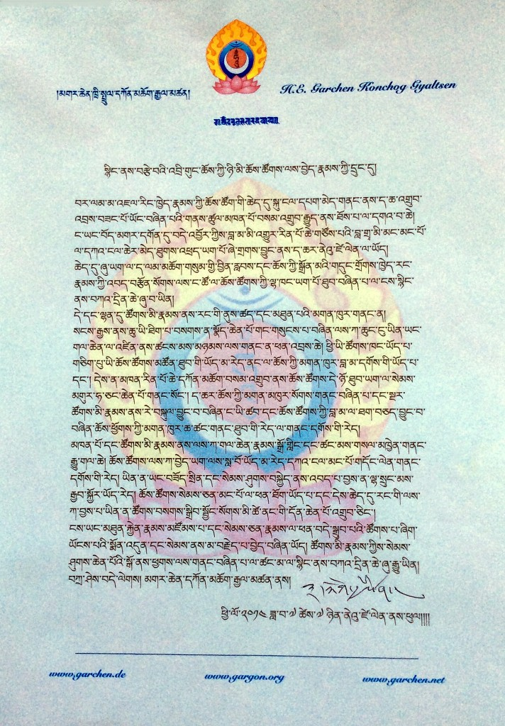 Original Garchen Rinpoche Letter to DDSC (July 2014)