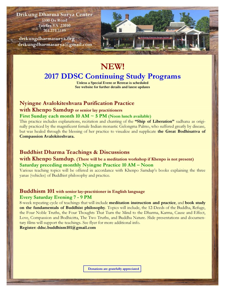 2017 DDSC NEW Continuing Study-page-001
