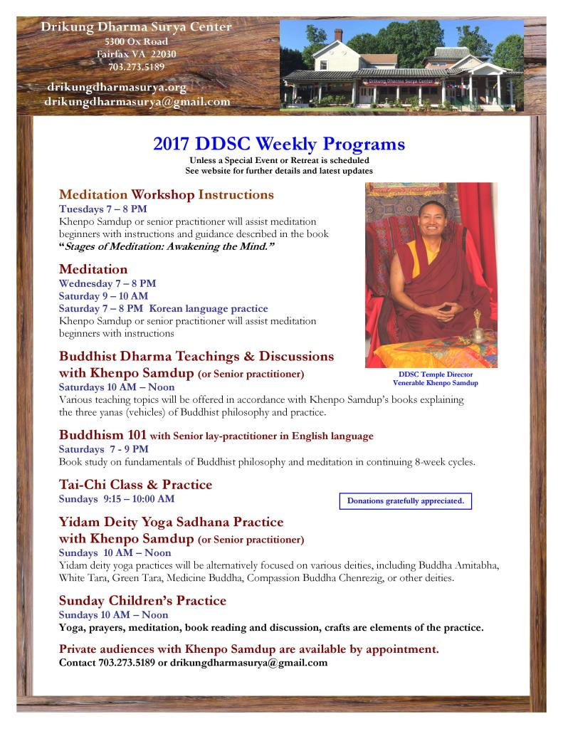 2017-DDSC-Weekly-Programs-New-page-001