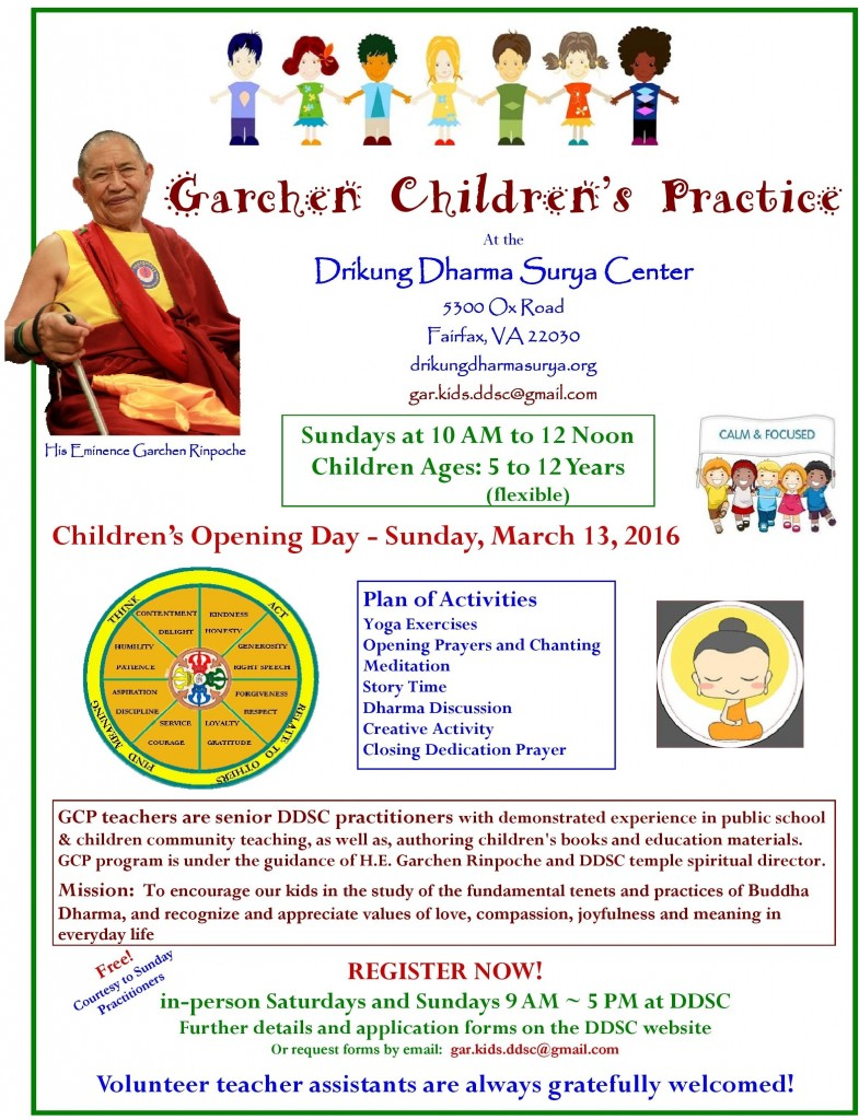 DDSC Gar Children Practice Flyer 2016-page-001